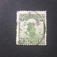 ◆◆◆CHINA 1923-33   2nd  Peking Print Junk Series  2C  USED AA3237 - China