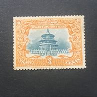 ◆◆◆CHINA 1909 Hsuan Tung First Year Commemorative Issue   3C  New  AA3239 - Unused Stamps