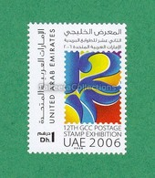 2006 UAE Emirates Emirats - 12th GCC POSTAGE STAMP EXHIBITION 1v MNH ** - As Scan - Philatelic Exhibitions