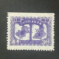 ◆◆◆CHINA 1949  Maps Of Shanghai And Nanking  $3   NEW  AA3250 - Western-China 1949-50