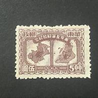 ◆◆◆CHINA 1949  Maps Of Shanghai And Nanking  $5  NEW  AA3252 - Western-China 1949-50