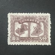 ◆◆◆CHINA 1949  Maps Of Shanghai And Nanking  $5  NEW  AA3253 - Western-China 1949-50