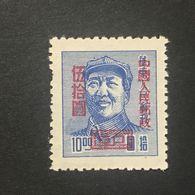◆◆◆CHINA  1950 Chairman Mao   $50 On $10    NEW  AA3256 - Unused Stamps