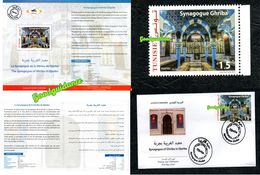 2019- Tunisie - La Synagogue De La Ghriba De Djerba- Dépliant + FDC+ Emission Complete Set 1v.MNH** - Tunisia