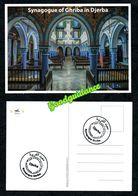 2019- Tunisie - La Synagogue De La Ghriba De Djerba- Carte Postale Officielle - Tunisia