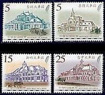 2004 Taiwan Old Train Station Stamps Railroad Railway Automobile - Holidays & Tourism
