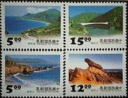 1995 East Coast Scenic Area Stamps Rock Geology Ocean Bridge Taiwan Scenery Tourism - Nature