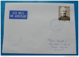 29/2/2016 KOSOVO AIRMAIL COVER FROM STRPCE. LEAP YEAR. - Kosovo