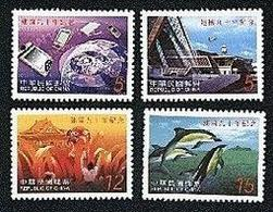 2001 90th Rep China Stamps Computer Airport Dolphin Environmental High-tech PDA Cell Phone - Nature