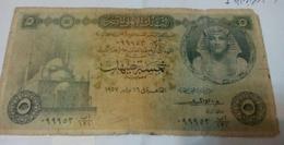 EGYPT - 5 POUNDS - 1957 - P- 31(3) - PREFIX 121 ا ب - MOHAMMED ALI MOSQUE - Egypt