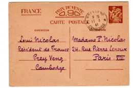 """ENTIER POSTAL TYPE IRIS Sans Valeur Cachet à Date 1941 PREYVENG CAMBODGE Expédié Vers Paris  """"France"""" - Postwaardestukken"""
