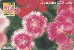 Carte Prépayée Japon - FLEUR - OEILLET Sur TIMBRE / Série 01/16 - FLOWER On STAMP Japan Rainbow Card - 2456 - Timbres & Monnaies