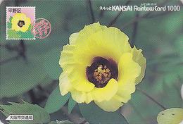 Carte Prépayée Japon - FLEUR - GOSSYPIUM Sur TIMBRE Série 04/16 - FLOWER On STAMP Japan Rainbow Card - 2458 - Timbres & Monnaies
