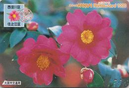 Carte Prépayée Japon - FLEUR - CAMELIA Sur TIMBRE Série 05/16 - FLOWER On STAMP Japan Rainbow Card - 2459 - Stamps & Coins
