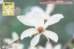 Carte Prépayée Japon - FLEUR - MAGNOLIA DE KOBE Sur TIMBRE Série 06/16 - FLOWER On STAMP Japan Rainbow Card - 2460 - Timbres & Monnaies