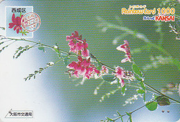 Carte Prépayée Japon - FLEUR - LESPEDEZA Sur TIMBRE Série 10/16 - FLOWER On STAMP Japan Rainbow Card - 2464 - Timbres & Monnaies