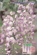 Carte Prépayée Japon - FLEUR - GLYCINE Sur TIMBRE Série 16/16 - FLOWER On STAMP Japan Rainbow Card - 2469 - Timbres & Monnaies