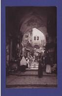 JERUSALEM Moorish Street (Trés Très Bon état ) BD1008 - Palestine