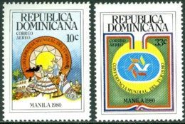 DOMINICAN REPUBLIC 1980 TOURISM CONFERENCE** (MNH) - Dominican Republic