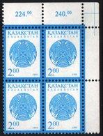 Kazakhstan 1999. Definitive Issue. State Arms. MNH - Kazakhstan