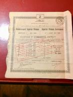 GOUVERNEMENT   IMPÉRIAL  OTTOMAN  EMPRUNT  4%  1901 - 1905 ----- Récépissé - Actions & Titres