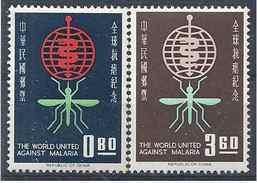 1962 FORMOSE TAIWAN 401-2 ** Paludisme - 1945-... République De Chine