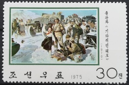 1975 NORTH KOREA MNH Korean War Anti-Japanese Struggle Paintings - Korea, North