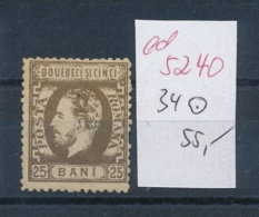 Rumänien Nr. 34   O   (ed5240   ) Siehe Scan - 1881-1918: Charles I