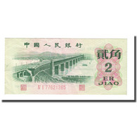Billet, Chine, 2 Jiao, 1962, KM:878c, TTB - Chine
