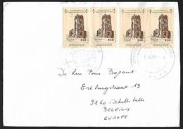 1996 - PANAMA - Cover + Scott 823 [Basilique Santa Maria La Antigua Du Panama] + PANAMA - Panama