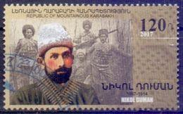 Armenia - Nagorno Karabakh Artsakh 2017,  Nikol Duman 1V. - Armenia