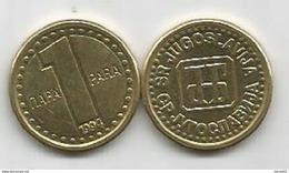 YUGOSLAVIA 1 PARA 1994. KM#161 High Grade - Yugoslavia