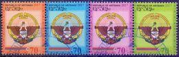 Used  Armenia  Karabakh Arttsakh 2017, Coat Of Arms 4V [:::] - Armenia