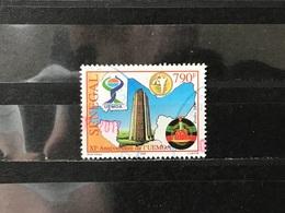 Senegal - 11 Jaar UEMOA (790) 2006 - Senegal (1960-...)