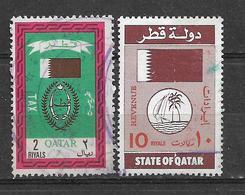 USED REVENUE STAMPS QATAR - Qatar