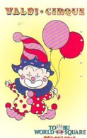Carte Prepayee JAPON * (1872) BALLON * MONTGOLFIERE - Hot Air Balloon * Aerostato * Heißluft Prepaid CARD JAPAN - - Sport