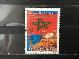 Marokko / Maroc - 40 Jaar Groene Mars (9) 2015 - Marokko (1956-...)