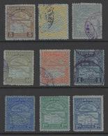 Venezuela 1932 Security Paper Airpost Stamps. - Venezuela