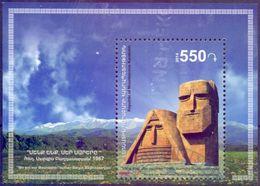Used Armenia - Karabakh 2014, We Are Our Mountains S/S. - Armenia