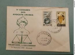 Liban Lebanon First Day Cover Congres Avocat 1959 - Liban