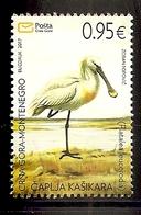 MONTENEGRO 2017,FAUNA,BIRDS,PLATALEA  LEUCORODIA,MNH, - Montenegro