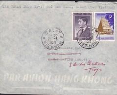 VIETNAM 1958  COVER - Vietnam