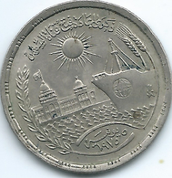 Egypt - 10 Qirsh - AH1396 (1976) - Re-opening Of The Suez Canal - KM452 - Egypt