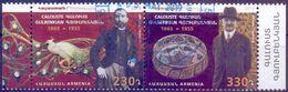 Used  Armenia 2019,150th Anniversary Of Calouste Gulbenkian, Philanthropist. Armenia-Portugal Joint Issue 2019 1V. - Armenia