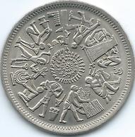Egypt - 10 Qirsh - AH1397 (1977) - FAO - Saving For Development - KM469 - Egypt