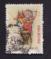 CHINA  CHINE CINA 1962 MEI LAN FANG STAMP - 1949 - ... Volksrepublik