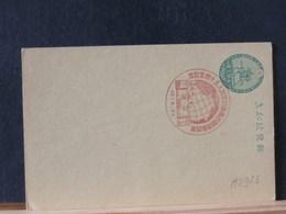 A8922   CP JAPON 1921 - Entiers Postaux