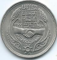 Egypt - 10 Qirsh - AH1397 (1977) - CAEU - Council Of Arabic Economic Unity - KM471 - Egypt