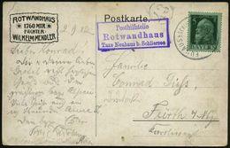 Rotwandhaus/ Posthilfsstelle/ Taxe Neuhaus B.Schliersee 1912 (2.9.) Seltener, Viol. Ra.3 = PSt.II + 1K: NEUHAUS B SCHLIE - Postzegels