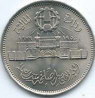 Egypt - 10 Qirsh - AH1399 (1979) - 25th Anniversary Of The Abbasia Mint - KM485 - Egypt